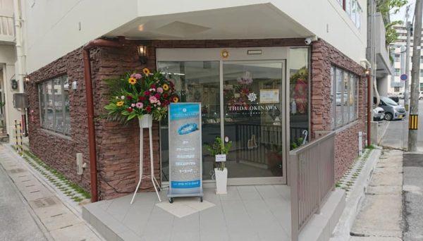 まちに待った『THIDA OKINAWA 那覇支店』オープンいたしました!✨